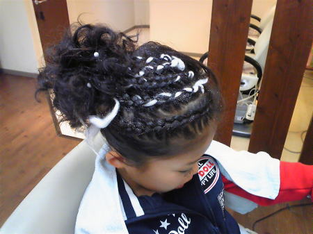 hairwithyou.com