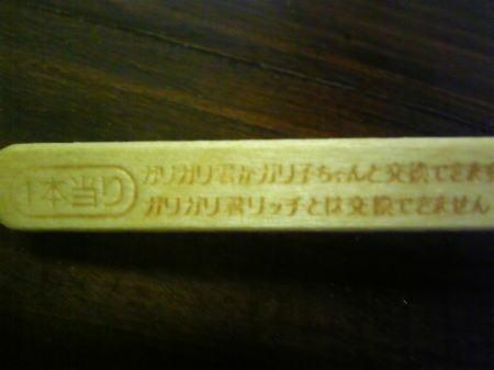 110628-3.jpg