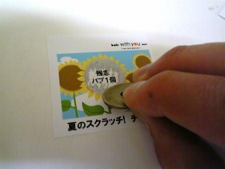110719-4.jpg