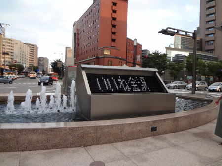 120825-2.jpg